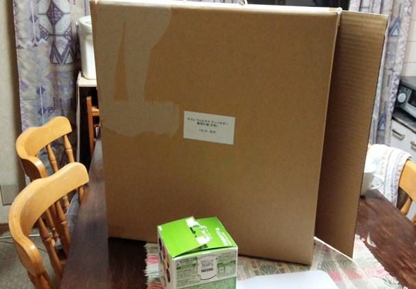 スタンドキットの箱